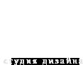Лобстер Ялта